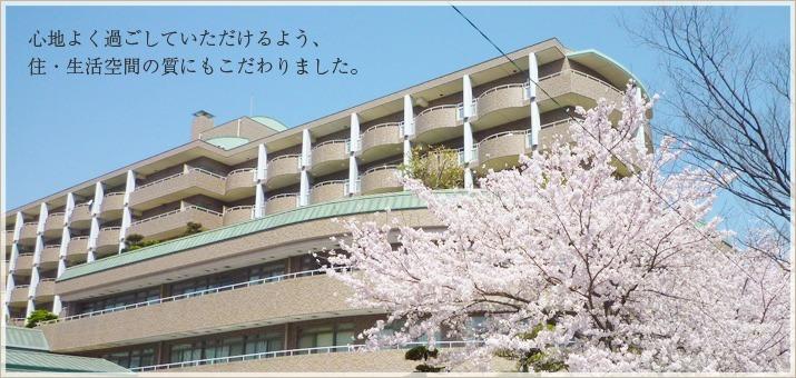 スミリンケアライフ株式会社 ドマーニ神戸の画像