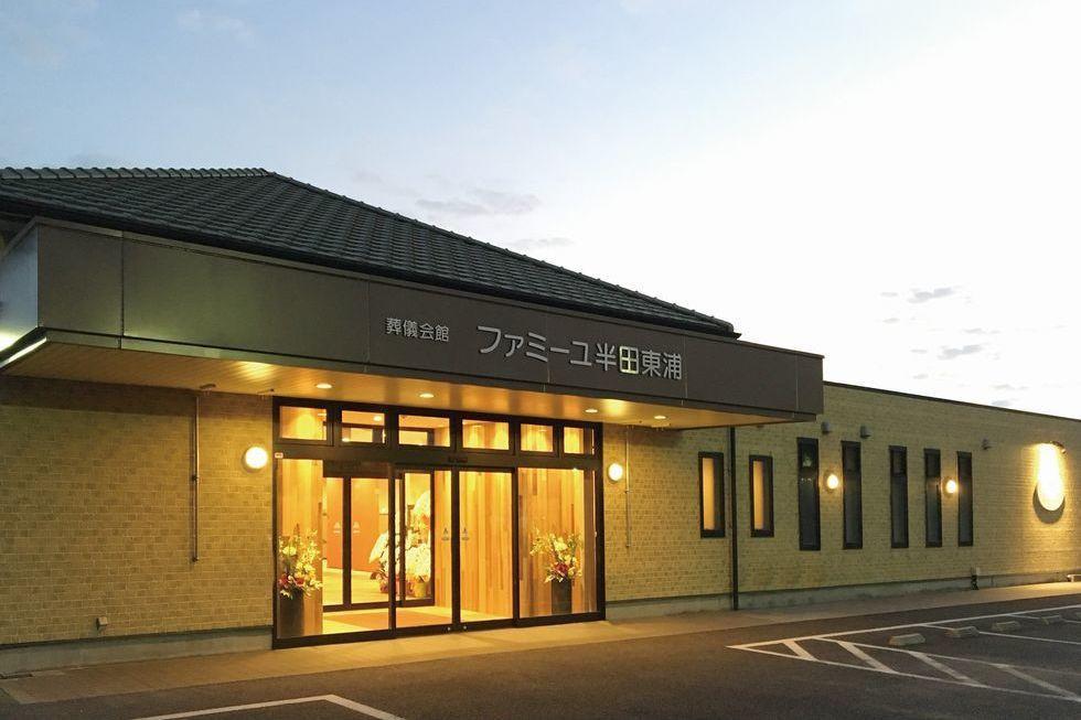 ファミーユ半田東浦の画像