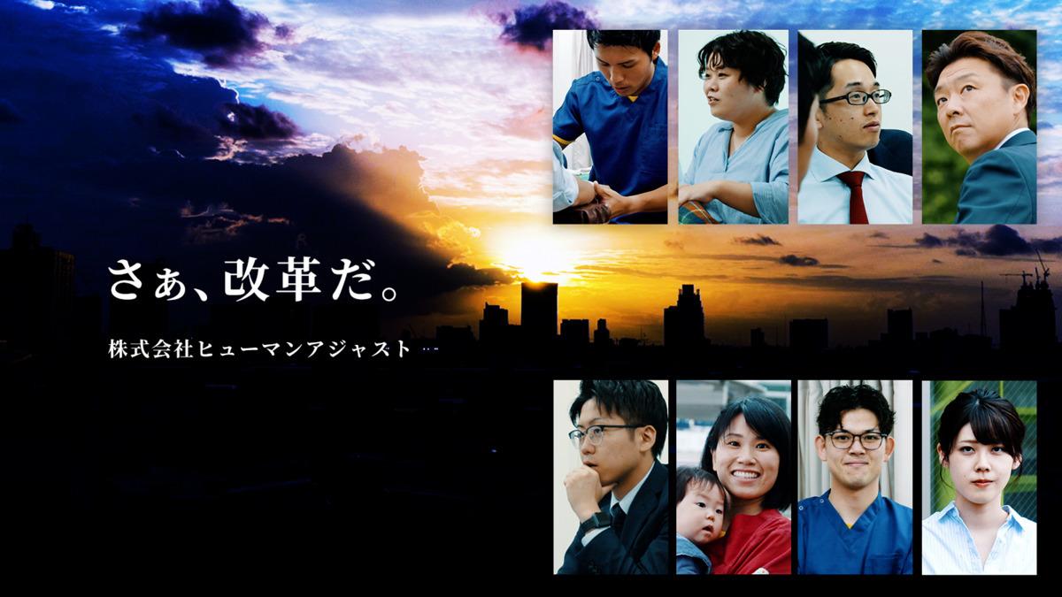 久米川駅前接骨院の画像