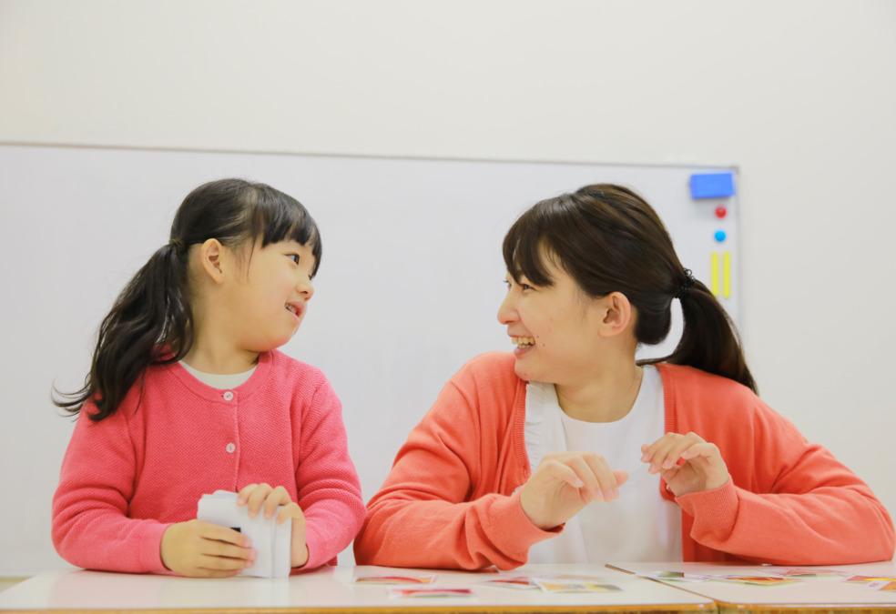 児童発達支援事業 LITALICOジュニア静岡の画像