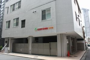日生新川保育園ひびきの画像