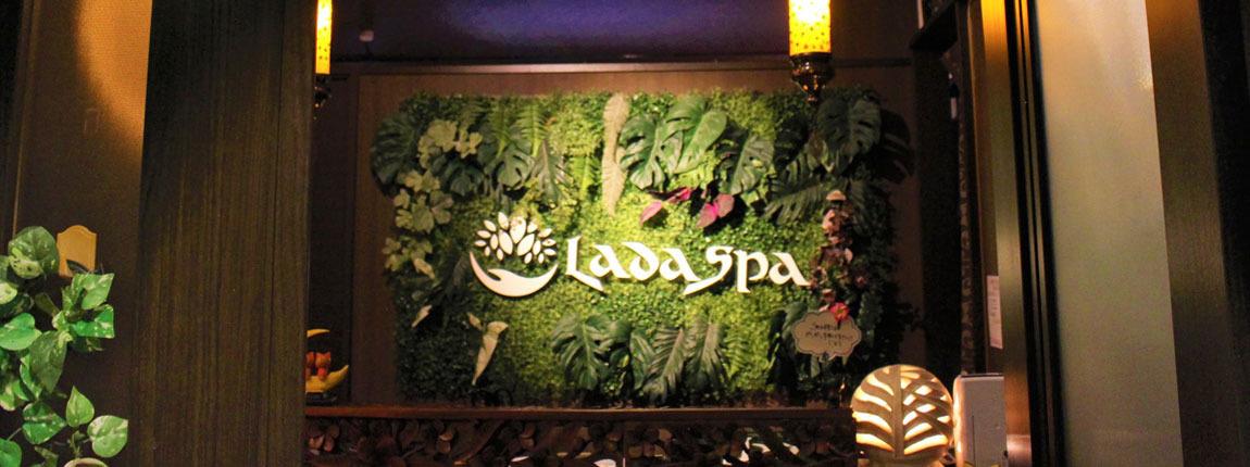 Lada Spa 本厚木店の画像