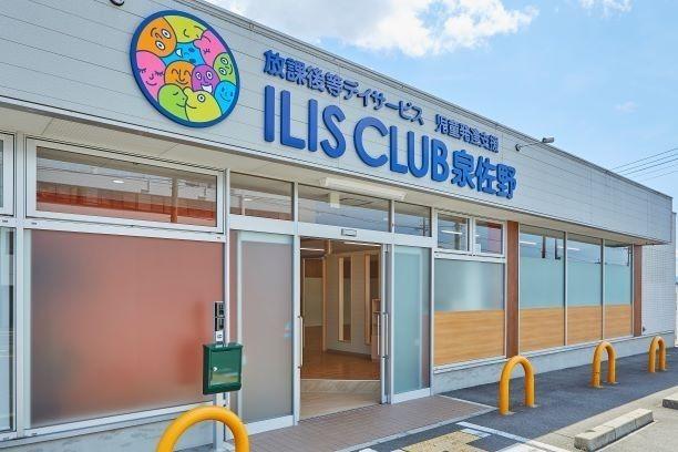 アイリスクラブ泉佐野の画像