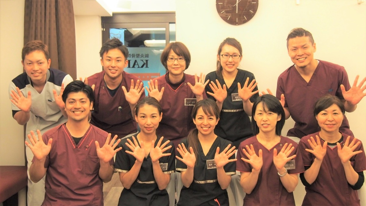 鍼灸整骨院KAI(鍼灸師の求人)の写真1枚目:鍼灸師大募集!