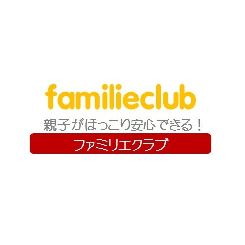 ファミリエクラブ株式会社(尼崎市)の画像