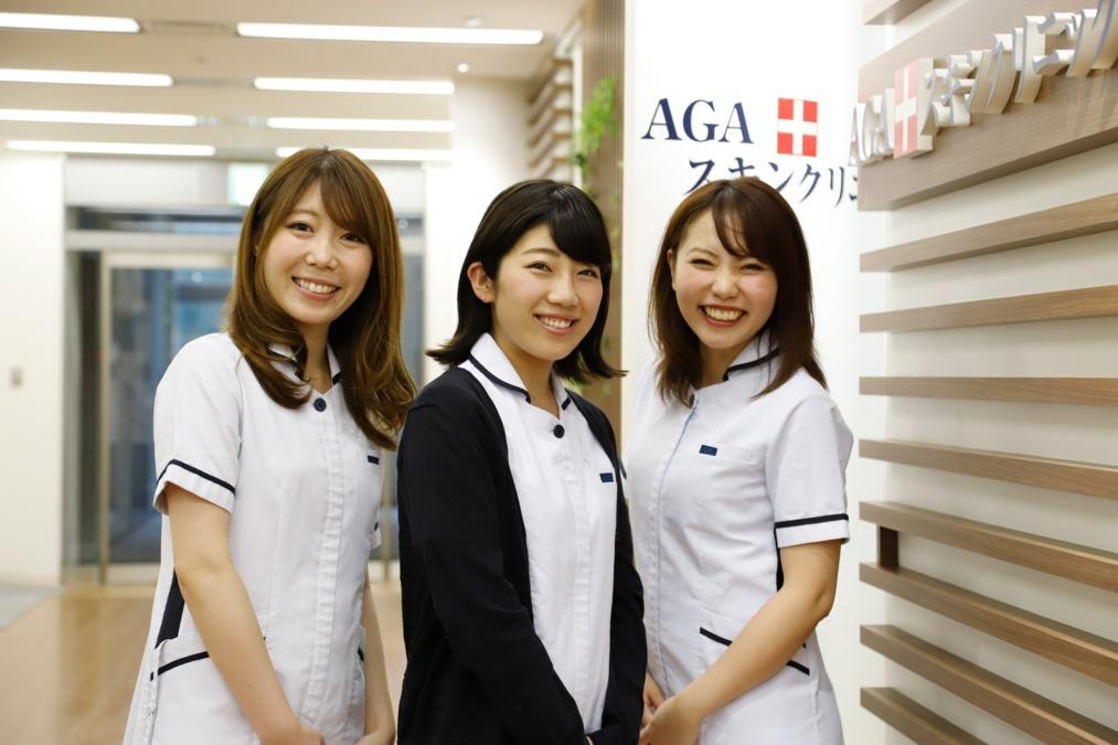 AGAスキンクリニック 東京上野院の画像