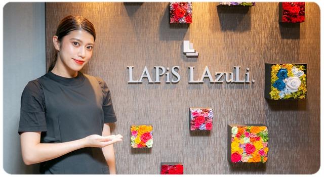 LAPiS LAzuLiの画像