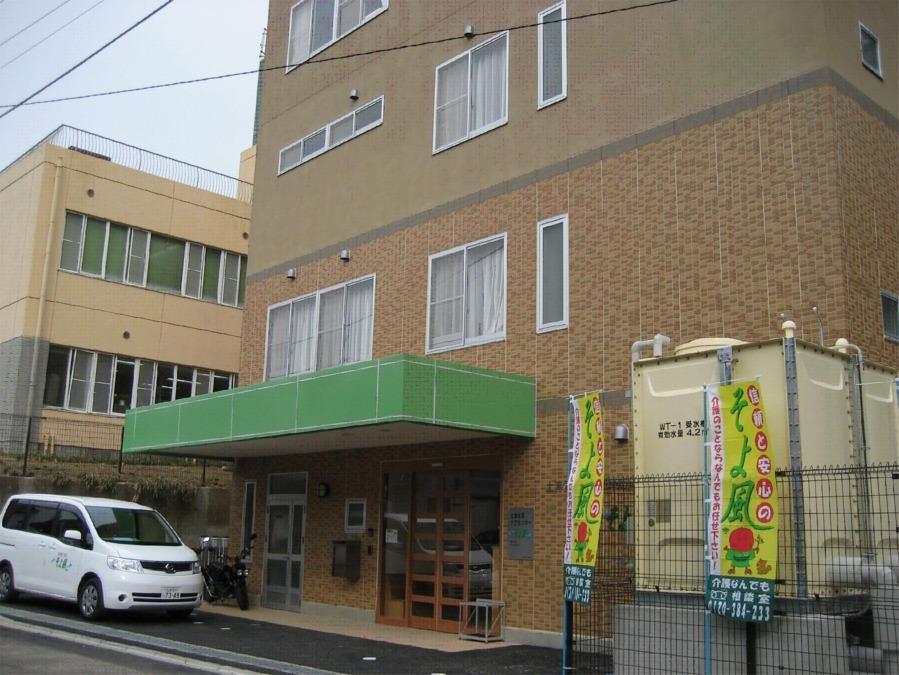 土浦永国ケアセンターそよ風の画像
