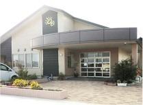 那賀川ひまわり保育園の画像