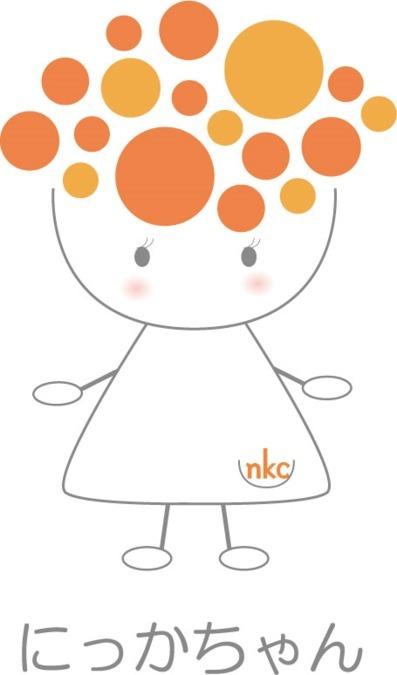 株式会社日本介護センター 本社の画像