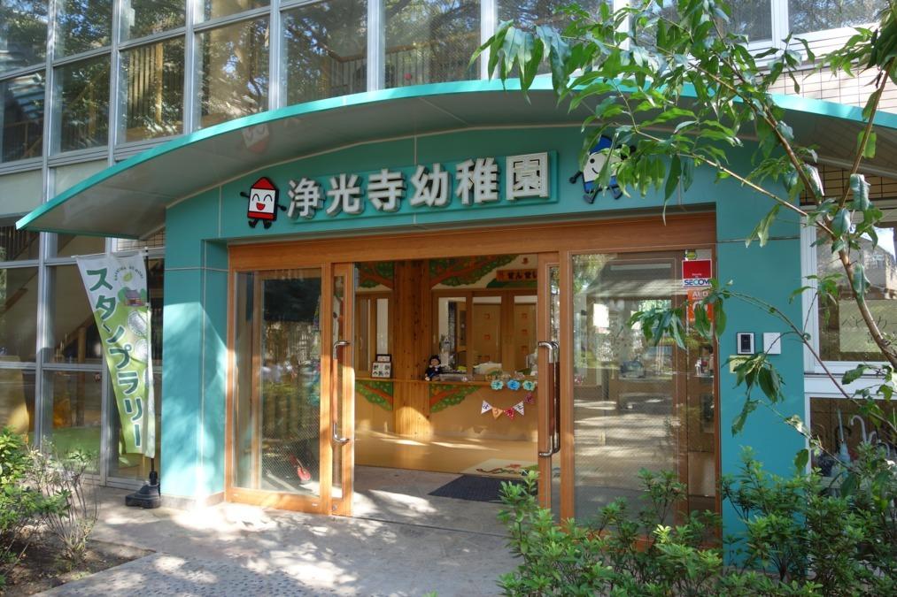 浄光寺幼稚園の画像