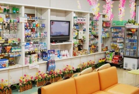 サンコー調剤薬局 三野店の画像