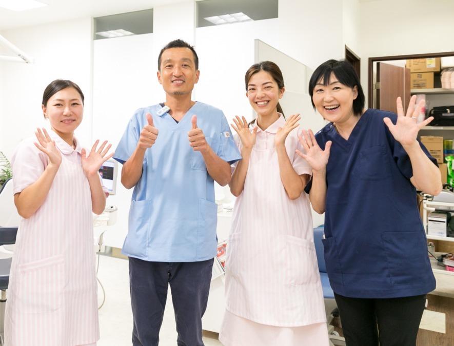医療法人社団 あらい歯科クリニックの画像