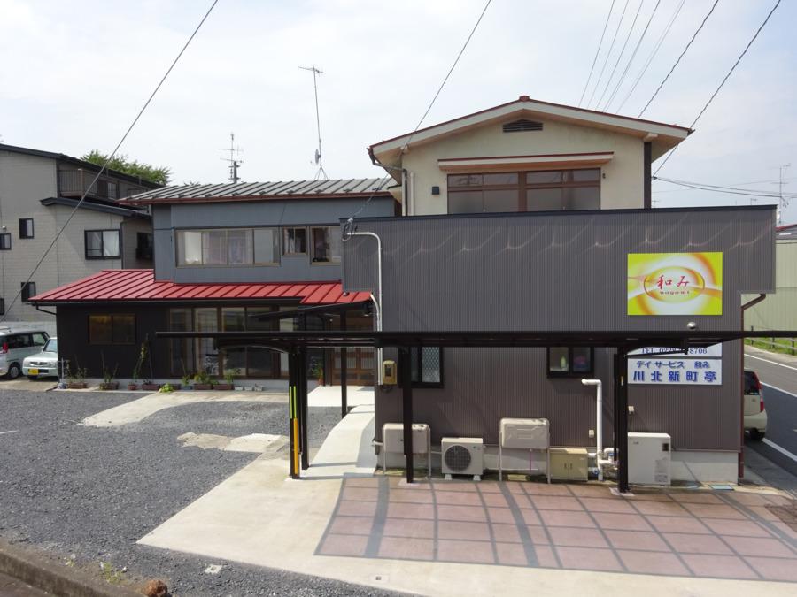 デイサービス 和み 川北新町亭の画像