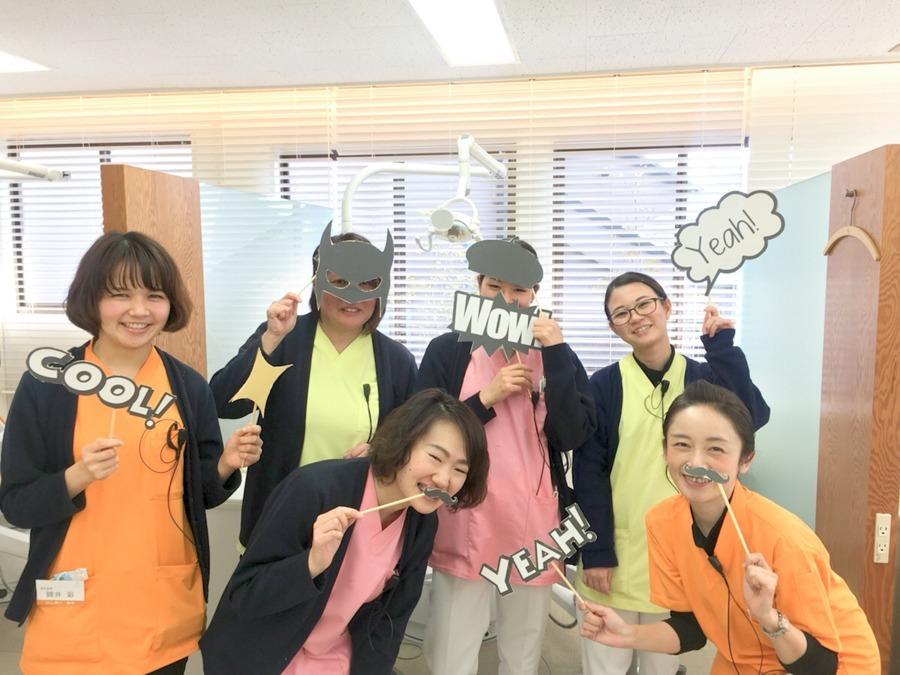医療法人悠生会 宇川歯科の画像