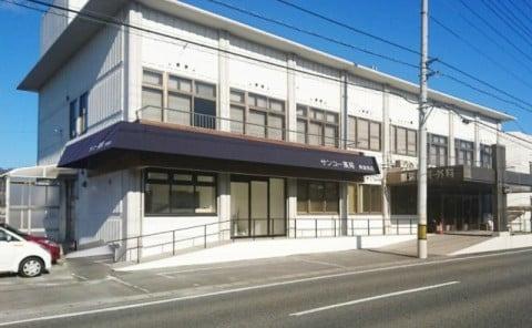 サンコー薬局 阿波西店の画像