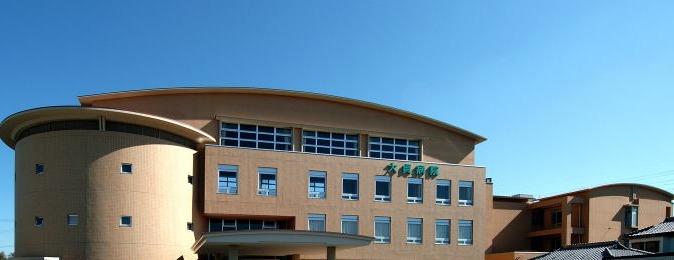 大貞病院(作業療法士の求人)の写真1枚目: