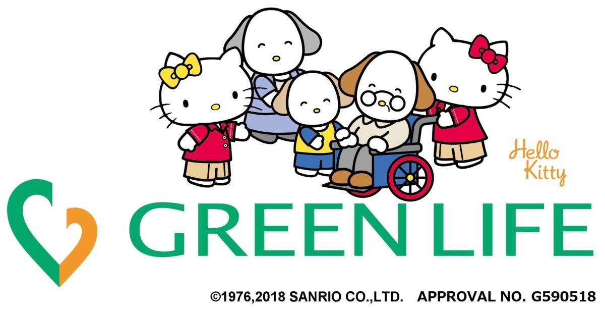 グリーンライフ仙台 デイサービスセンターの画像