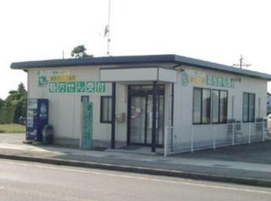 福野グリーン薬局の画像