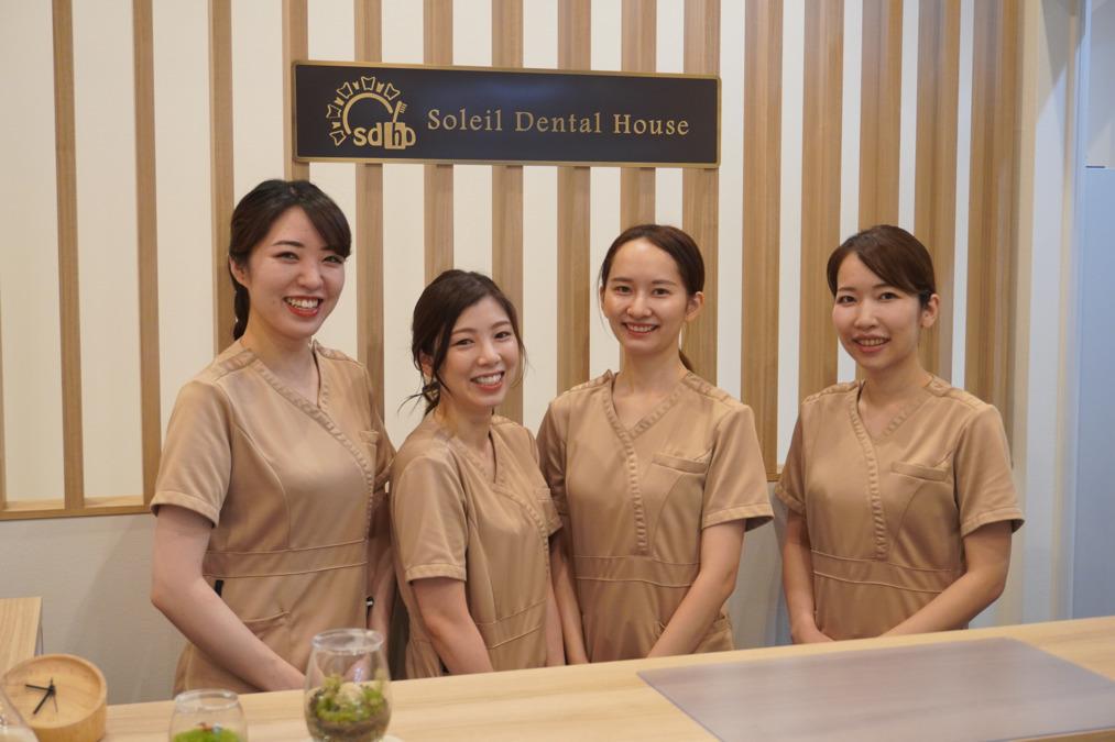 ソレイユ歯科の画像
