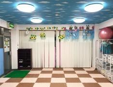 放課後等児童デイサービス アレッタ 弘明寺1号店の画像