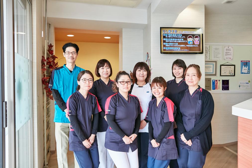 おち歯科クリニック(歯科衛生士の求人)の写真:頼りになるチームの仲間達です