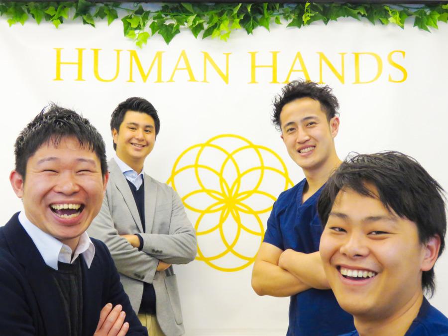 整体院 人の手 神田小川町店の画像