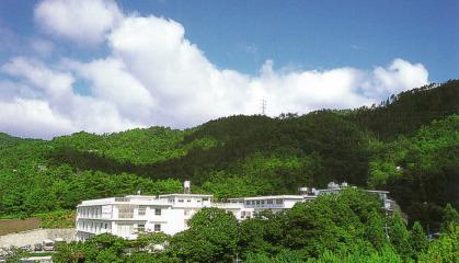医療法人社団共愛会 己斐ケ丘病院の画像