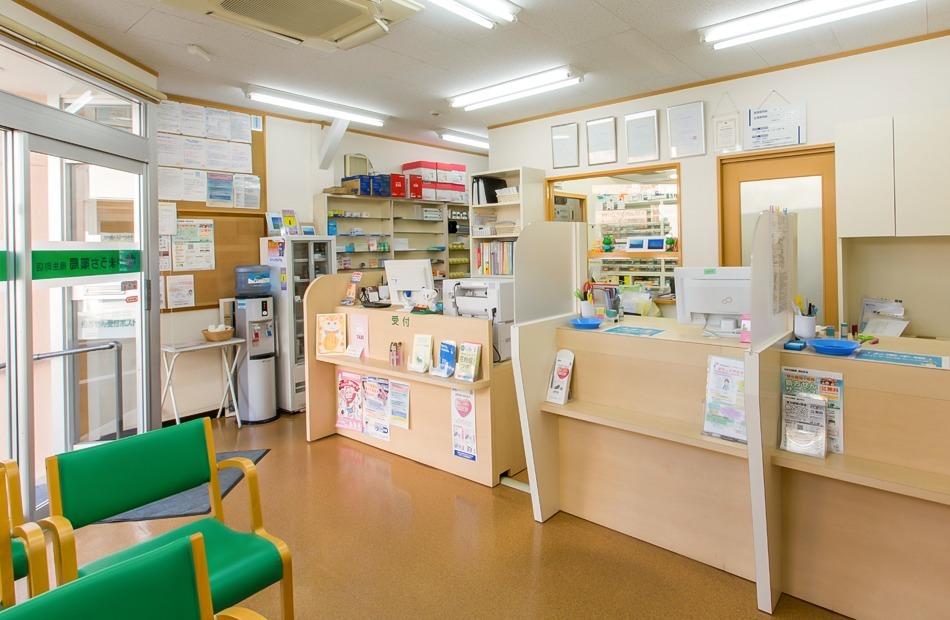 やまうち薬局 相生町店の画像