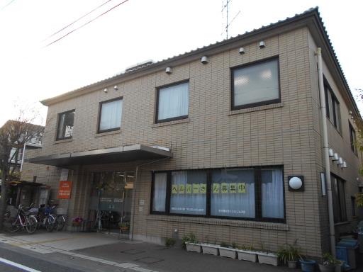 ケアステーションにんじん・荻窪ふれあいの家の画像