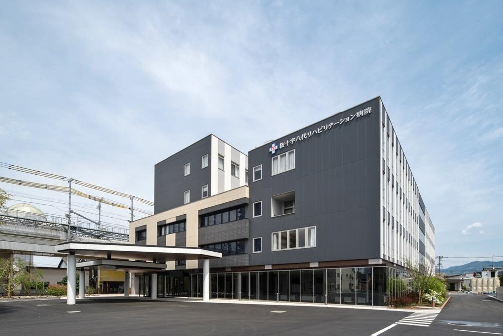 桜十字八代リハビリテーション病院の画像