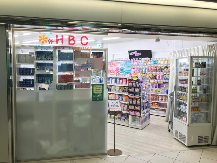 HBCの写真: