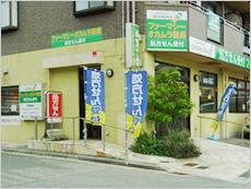 ファーマシーオカムラ薬局 川西市民病院前店の画像