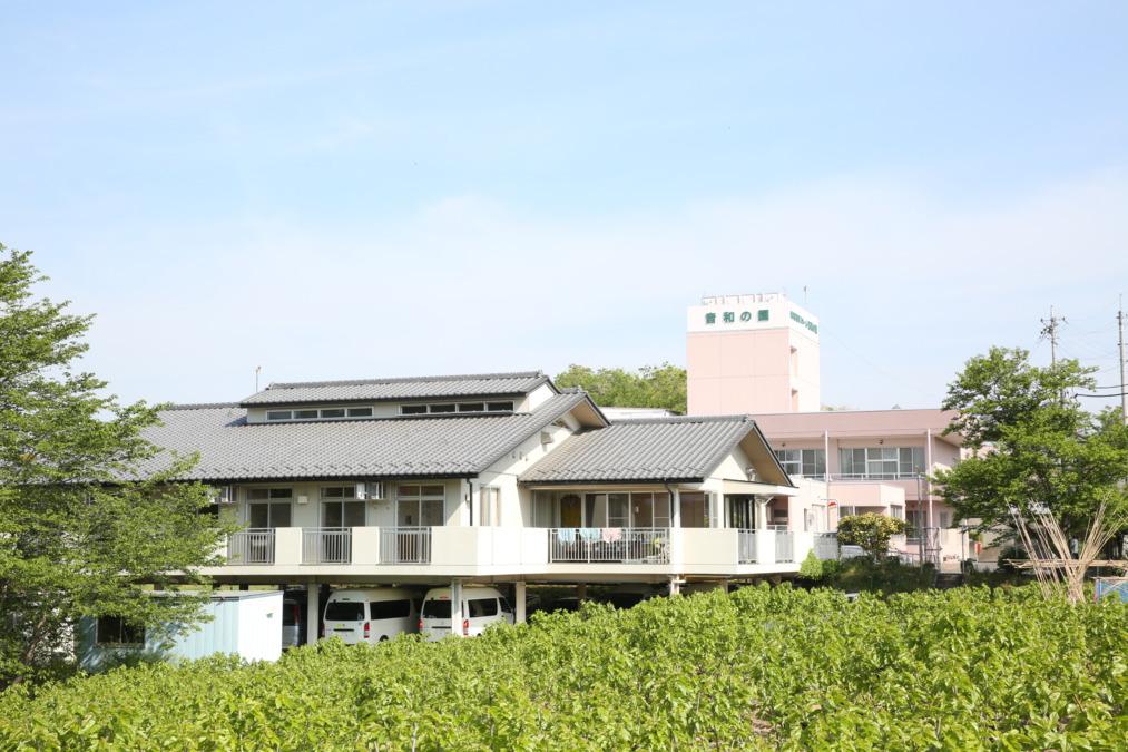 グループホームホーム音和の家の画像