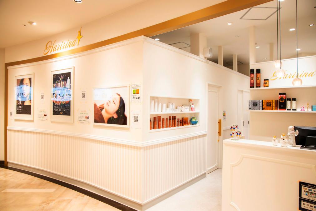 美容鍼灸専門店Haririna 三島の画像