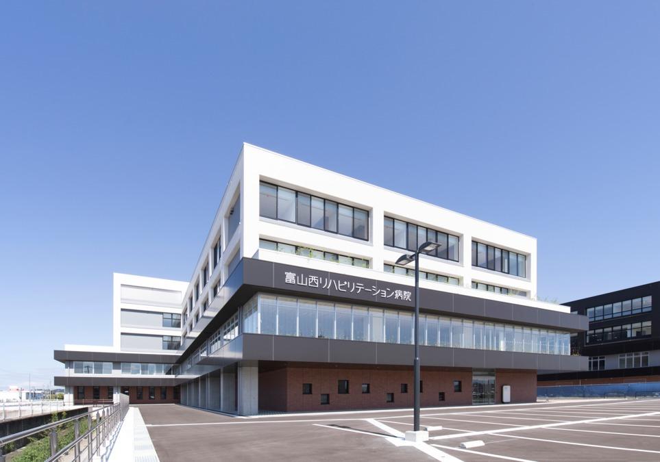 富山西リハビリテーション病院の画像