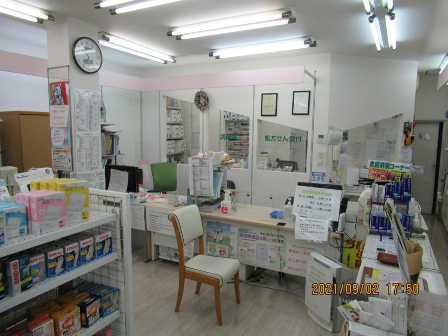 カスガ薬局の画像