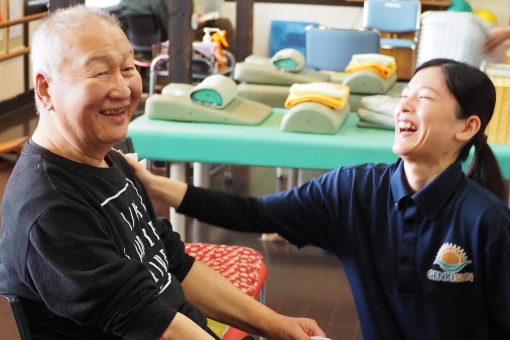 訪問医療マッサージ GENKI SUN高崎の画像