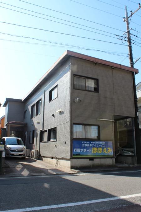 行田サポート ほほえみの画像