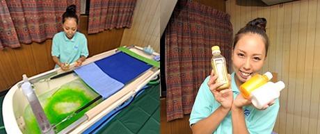 訪問入浴サービスイリス 神奈川事業所(本社)(介護職/ヘルパーの求人)の写真1枚目: