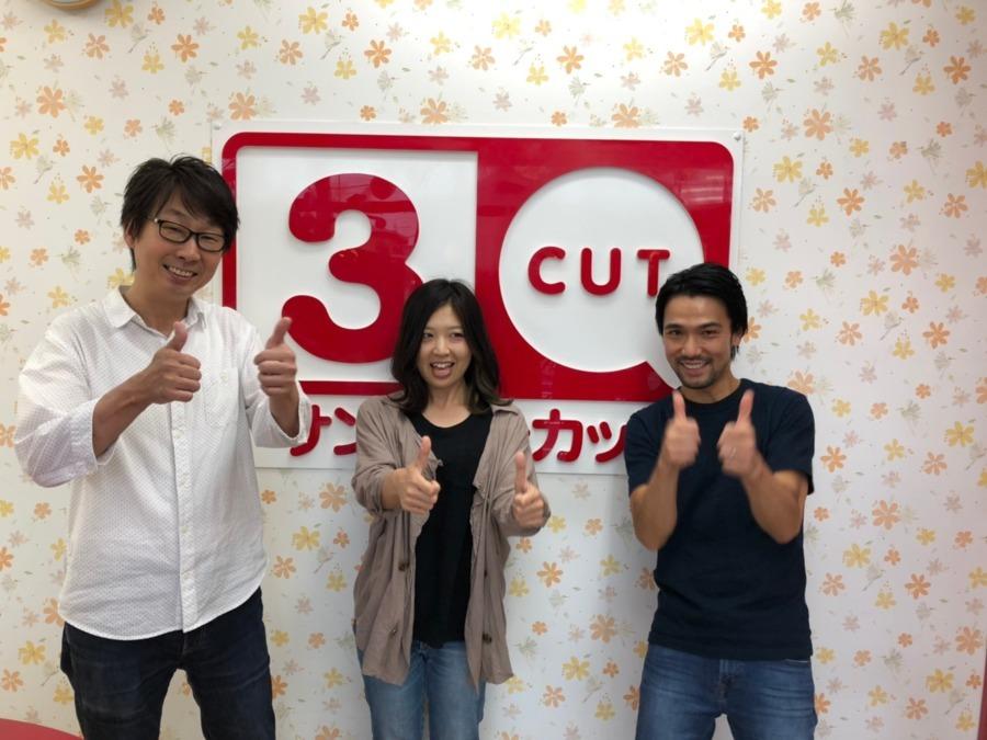 サンキューカット戸田店(理容師の求人)の写真: