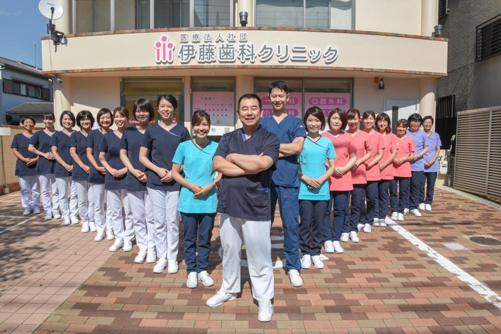 医療法人社団 伊藤歯科クリニックの写真: