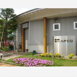 アプコ東尾道薬局の画像