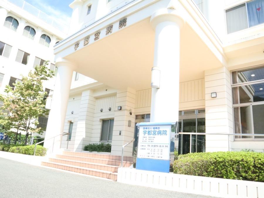 宇都宮病院の画像