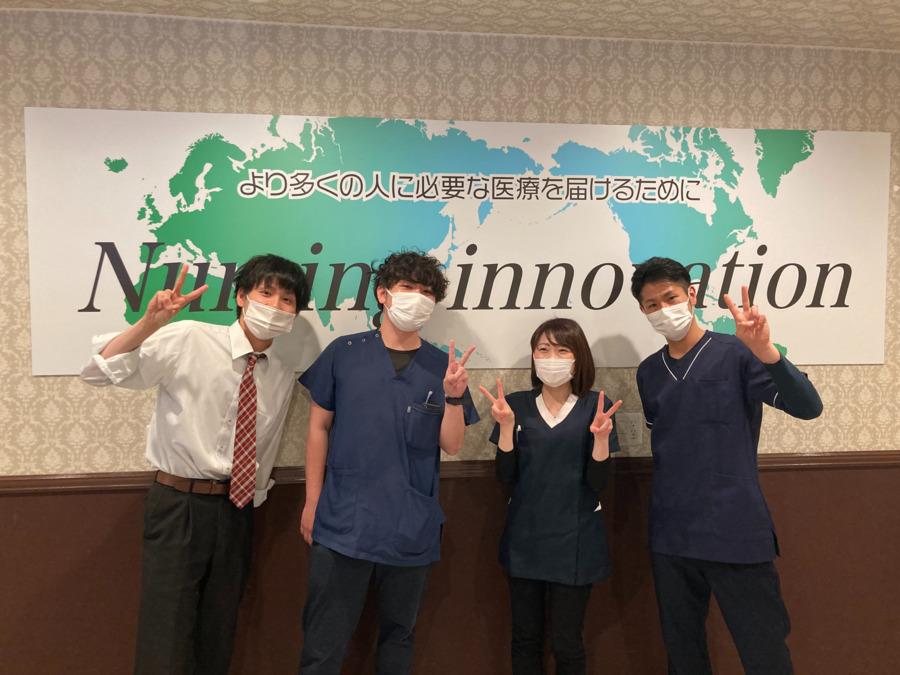 訪問看護ステーション メディケアジャパン大阪南の画像