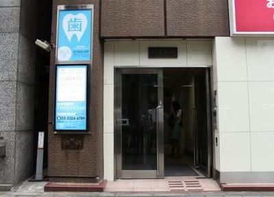 医療法人社団TYO Dental 西新宿歯科TOYOクリニックの画像