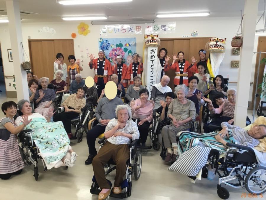 住宅型有料老人ホームにじいろ太田の画像