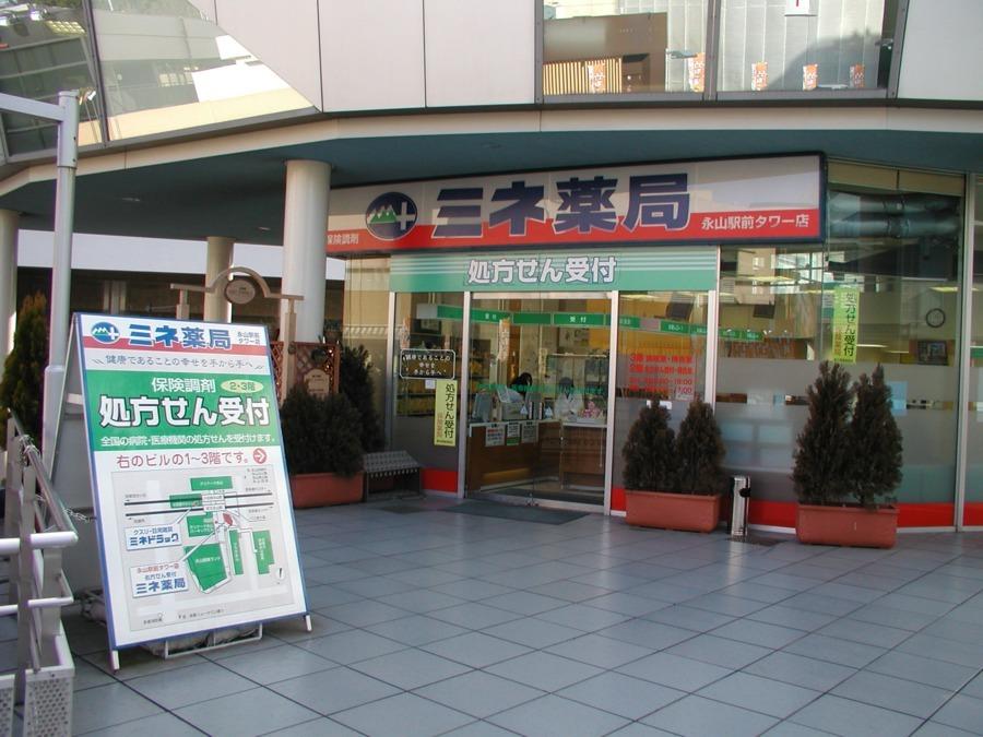 ミネ薬局 永山駅前タワー店(薬剤師の求人)の写真2枚目: