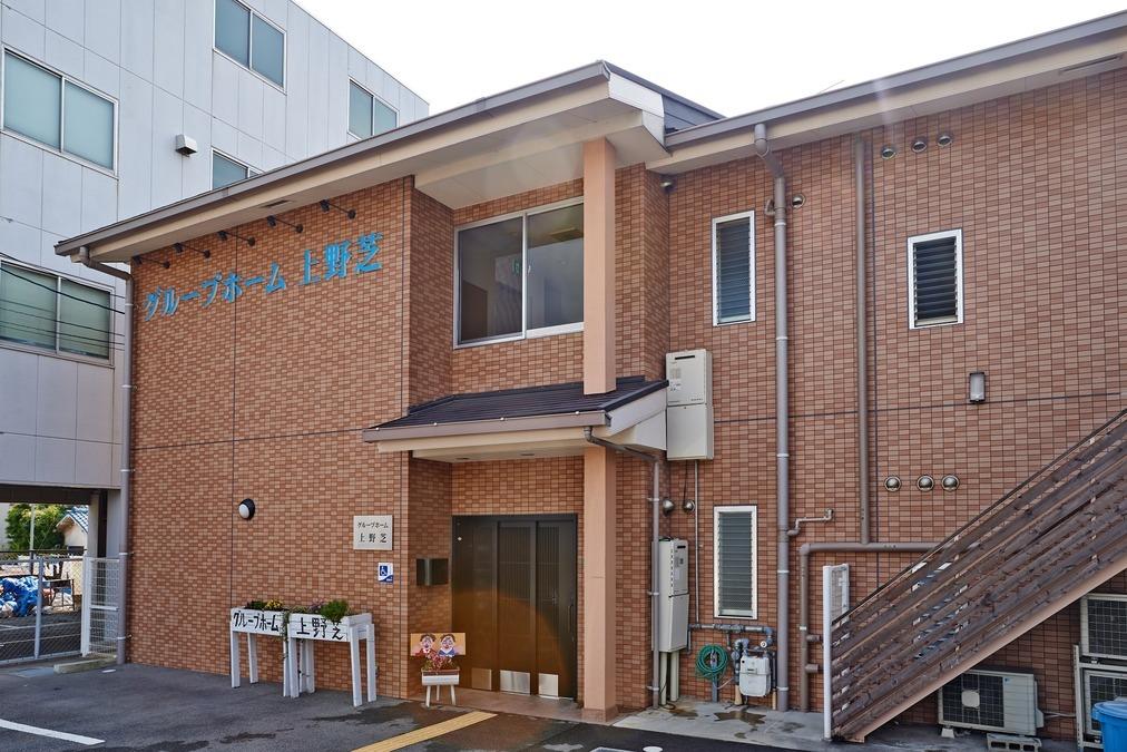 グループホーム上野芝の画像