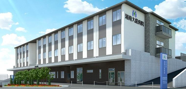 村田会湘南大庭病院の画像